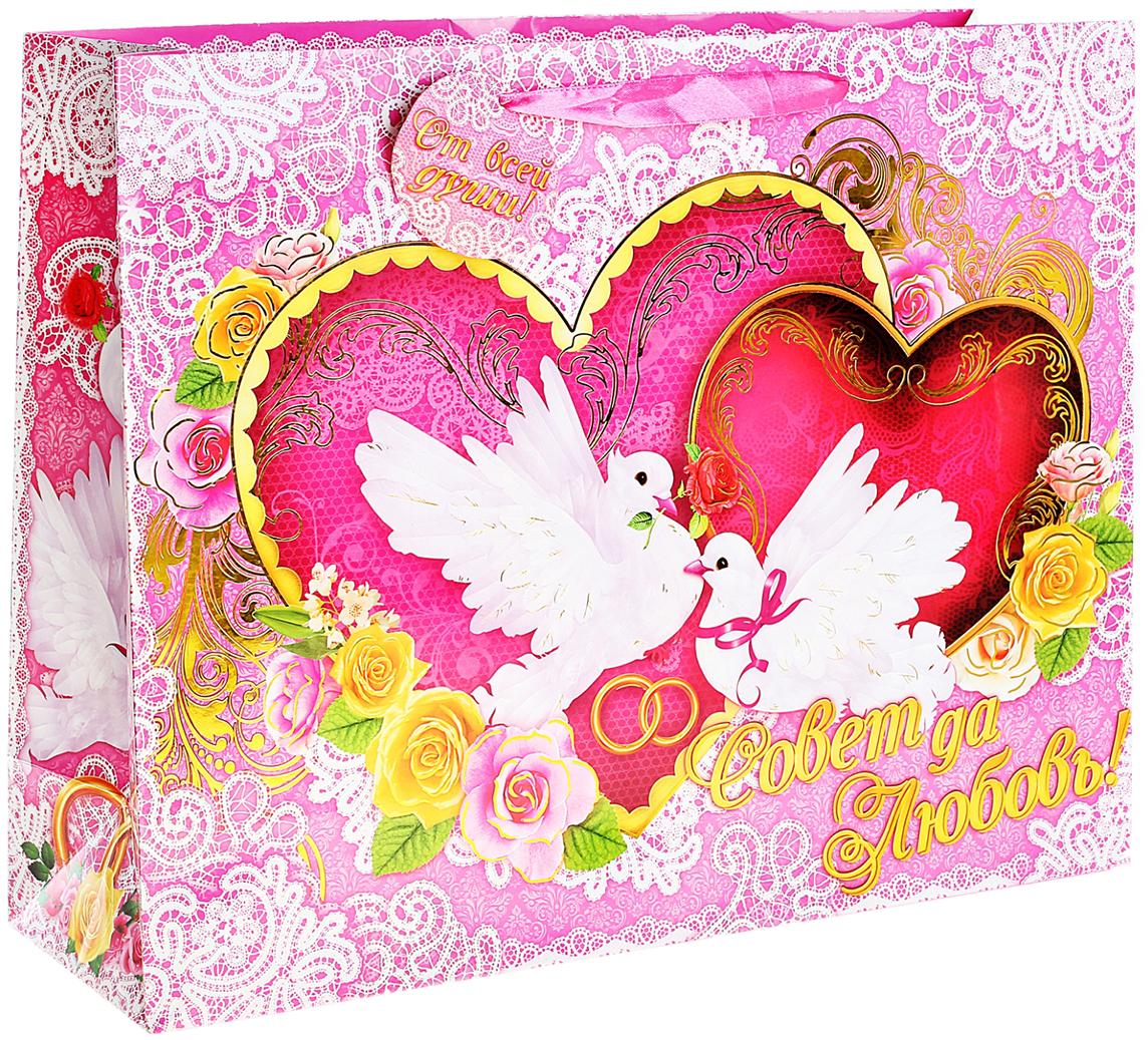 Пакет подарочный Дарите Счастье Совет да любовь, цвет: мультиколор, 14 х 44,5 х 35 см. 143208143208Ламинированные бумажные пакеты - лидеры по популярности среди подарочной упаковки. Для этого есть несколько причин:Красота - ламинированные пакеты выглядят ярко и эффектно. Прочность - он способен выдержать до 10 кг. Надежность - благодаря качественной печати рисунок не сотрется и не выгорит. Широкий выбор ламинированных пакетов позволит найти упаковку для подарка для любого повода.