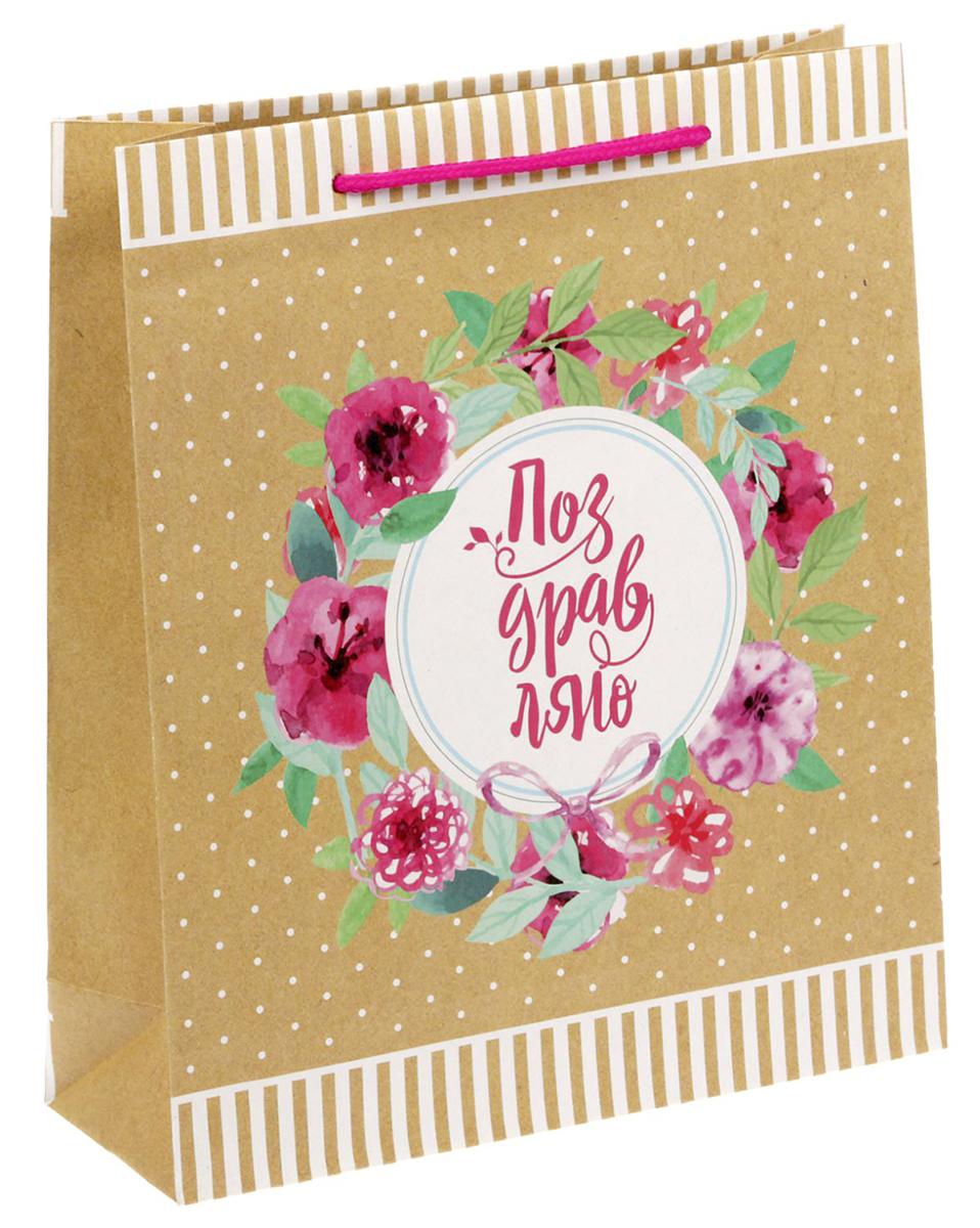 Пакет подарочный Дарите Счастье Летний венок, цвет: мультиколор, 23 х 8 х 27 см. 14994941499494Любой подарок начинается с упаковки. Что может быть трогательнее и волшебнее, чем ритуал разворачивания полученного презента. И именно оригинальная, со вкусом выбранная упаковка выделит ваш подарок из массы других. Она продемонстрирует самые теплые чувства к виновнику торжества и создаст сказочную атмосферу праздника - это то, что вы искали.