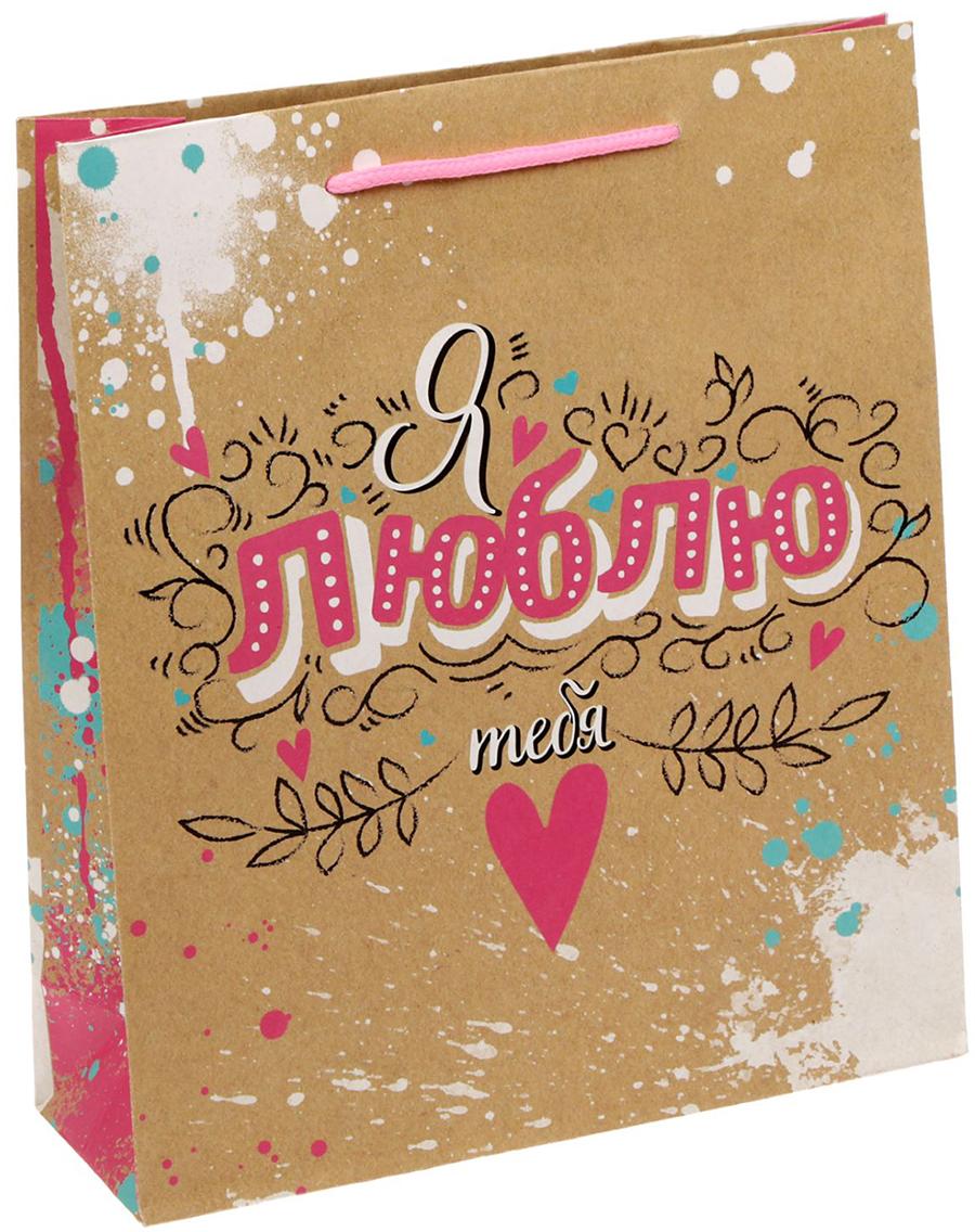 Пакет подарочный Дарите Счастье Я люблю тебя, цвет: коричневый, 23 х 8 х 27 см. 14995821499582Любой подарок начинается с упаковки. Что может быть трогательнее и волшебнее, чем ритуал разворачивания полученного презента. И именно оригинальная, со вкусом выбранная упаковка выделит ваш подарок из массы других. Она продемонстрирует самые теплые чувства к виновнику торжества и создаст сказочную атмосферу праздника - это то, что вы искали.