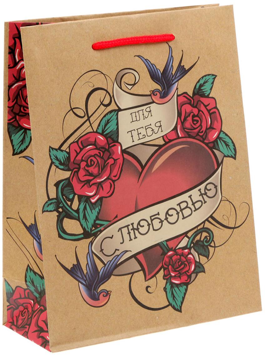 Пакет подарочный Дарите Счастье С любовью!, цвет: мультиколор, 18 х 8 х 23 см. 14995841499584Любой подарок начинается с упаковки. Что может быть трогательнее и волшебнее, чем ритуал разворачивания полученного презента. И именно оригинальная, со вкусом выбранная упаковка выделит ваш подарок из массы других. Она продемонстрирует самые теплые чувства к виновнику торжества и создаст сказочную атмосферу праздника - это то, что вы искали. Невозможно представить нашу жизнь без праздников! Мы всегда ждем их и предвкушаем, обдумываем, как проведем памятный день, тщательно выбираем подарки и аксессуары, ведь именно они создают и поддерживают торжественный настрой - это отличный выбор, который привнесет атмосферу праздника в ваш дом!