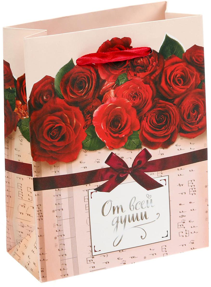 Пакет подарочный Дарите Счастье Музыкальное поздравление, цвет: мультиколор, 11 х 14 х 5 см. 15269551526955Любой подарок начинается с упаковки. Что может быть трогательнее и волшебнее, чем ритуал разворачивания полученного презента. И именно оригинальная, со вкусом выбранная упаковка выделит ваш подарок из массы других. Она продемонстрирует самые теплые чувства к виновнику торжества и создаст сказочную атмосферу праздника - это то, что вы искали.