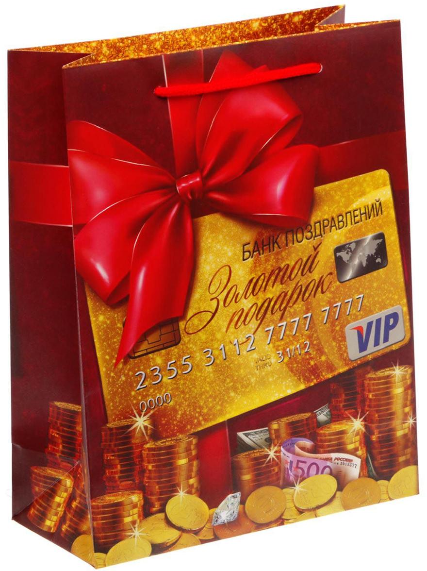 """Любой подарок начинается с упаковки. Что может быть трогательнее и волшебнее, чем ритуал разворачивания полученного презента. И именно оригинальная, со вкусом выбранная упаковка выделит ваш подарок из массы других. Она продемонстрирует самые теплые чувства к виновнику торжества и создаст сказочную атмосферу праздника. Пакет подарочный """"Золотой подарок"""" - это то, что вы искали.Размер: 18 х 23 х 8 смЦвет: мультиколор"""