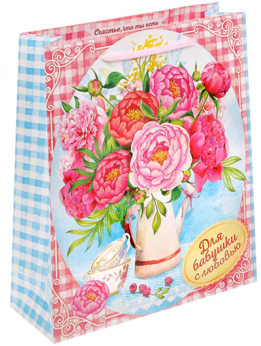Пакет подарочный Дарите Счастье Для бабушки с любовью, цвет: мультиколор, 18 х 8 х 23 см. 17175641717564Любой подарок начинается с упаковки. Что может быть трогательнее и волшебнее, чем ритуал разворачивания полученного презента. И именно оригинальная, со вкусом выбранная упаковка выделит ваш подарок из массы других. Она продемонстрирует самые теплые чувства к виновнику торжества и создаст сказочную атмосферу праздника - это то, что вы искали.