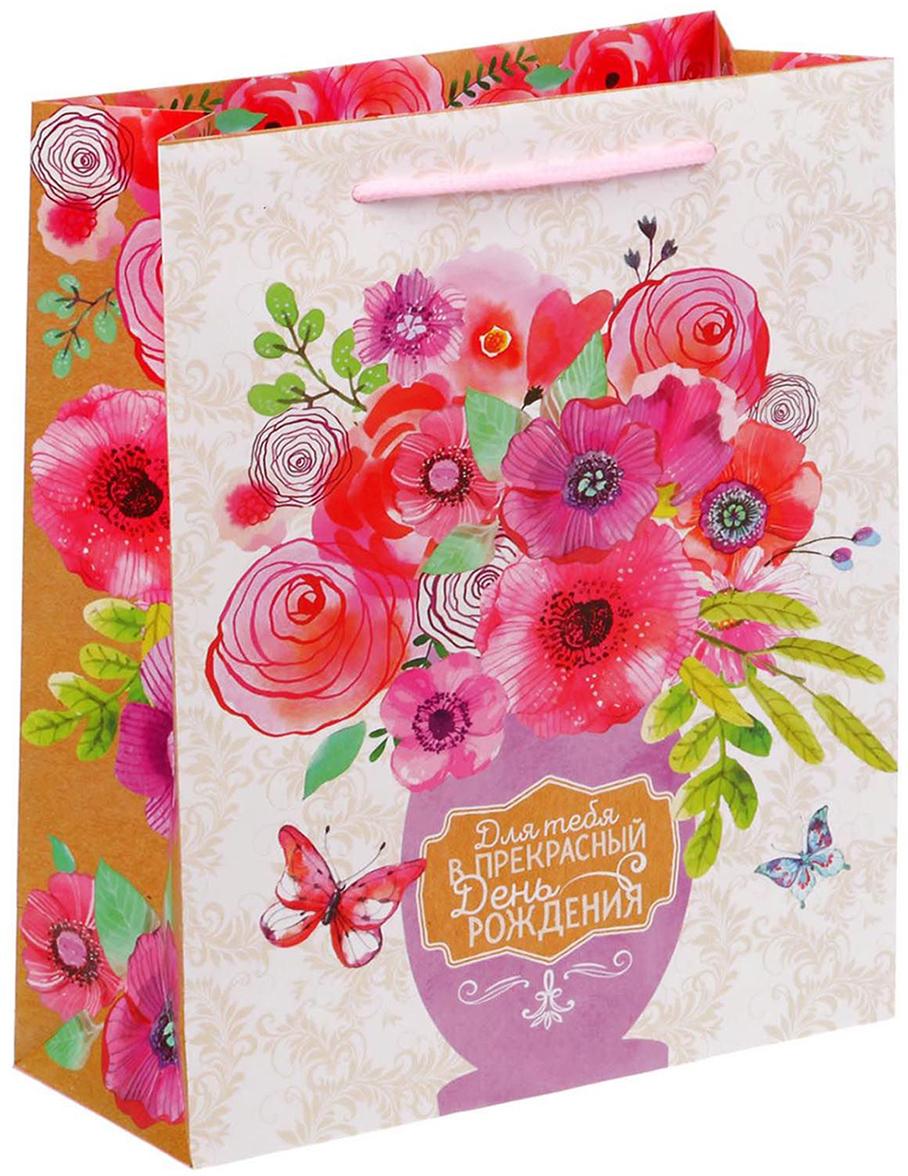 Пакет подарочный Дарите Счастье Акварельные цветы, цвет: мультиколор, 23 х 8 х 27 см. 17175761717576Любой подарок начинается с упаковки. Что может быть трогательнее и волшебнее, чем ритуал разворачивания полученного презента. И именно оригинальная, со вкусом выбранная упаковка выделит ваш подарок из массы других. Она продемонстрирует самые теплые чувства к виновнику торжества и создаст сказочную атмосферу праздника - это то, что вы искали.