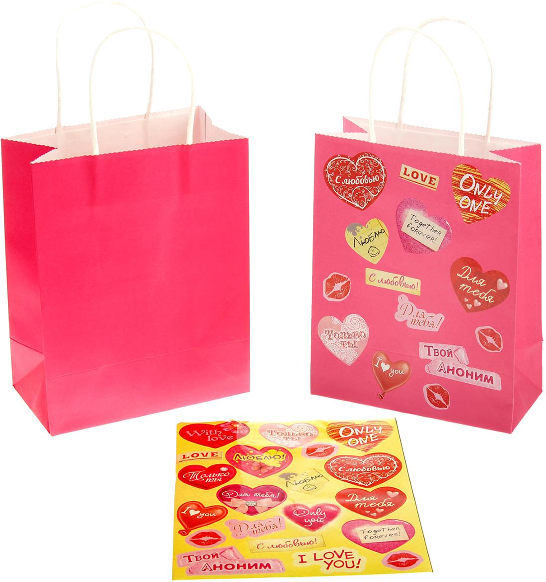 Пакет подарочный Арт Узор С любовью, цвет: розовый, 18 х 23 см. 176349176349Вдохновение приходит с Арт Узор. Подарок, преподнесенный в оригинальной упаковке, всегда будет эффектным и запоминающимся. Порадуйте близких вниманием, вручив им презент в нарядном, праздничном оформлении. Наши крафт-пакеты - идеальное решение! Их отличительными чертами являются однотонный цвет и отсутствие рисунков и логотипов. Продукт можно с легкостью задекорировать, используя наклейки, ленты или бусины. Вы ограничены только своей фантазией!