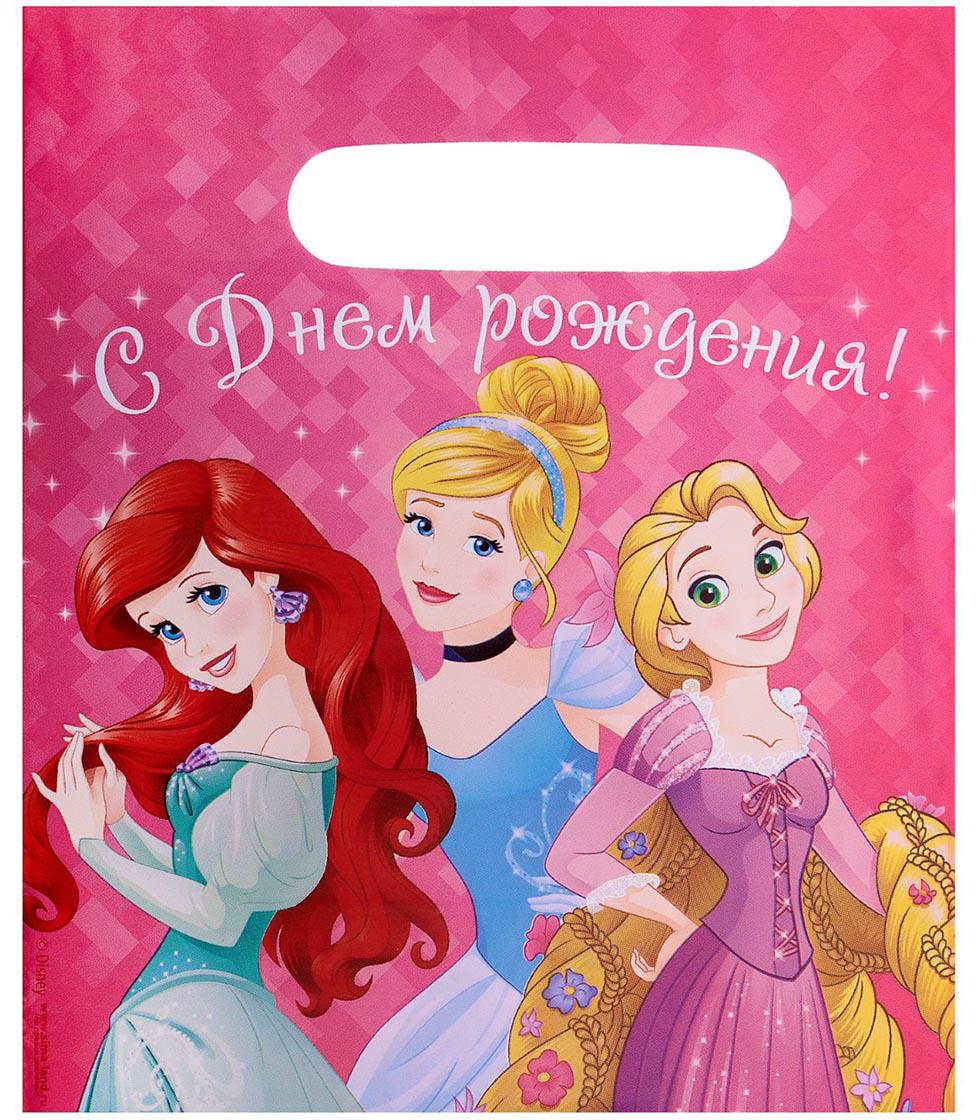 Пакет подарочный Disney Принцессы. С днем рождения, цвет: мультиколор, 17 х 20 см. 1792504 пакет подарочный disney микки маус и друзья с днем рождения цвет мультиколор 34 х 40 см 2333376