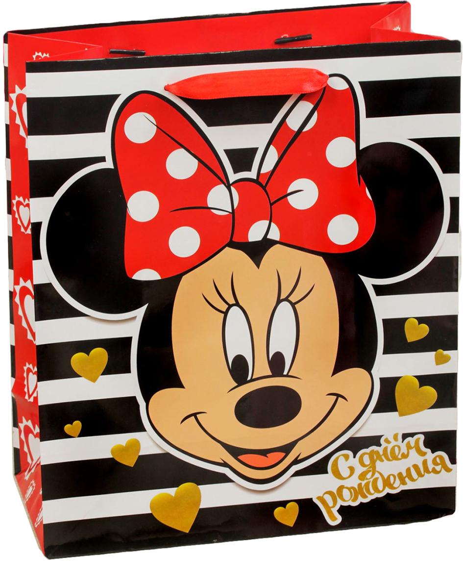Пакет подарочный Disney Минни Маус. С Днем рождения!, цвет: мультиколор, 23 х 11,5 х 27 см. 19311251931125Подарки не обязательно делать только по важным поводам. Дарите их спонтанно, без причины, просто для души, ведь главное в этом процессе - удовольствие! А сколько радости получит адресат, когда увидит яркий ламинированный пакет с любимыми героями!Прочная ламинированная бумага с атласными ручками и уникальный дизайн делают его идеальным. Положите в него конфеты или игрушки, и ваш подарок не затеряется среди других.