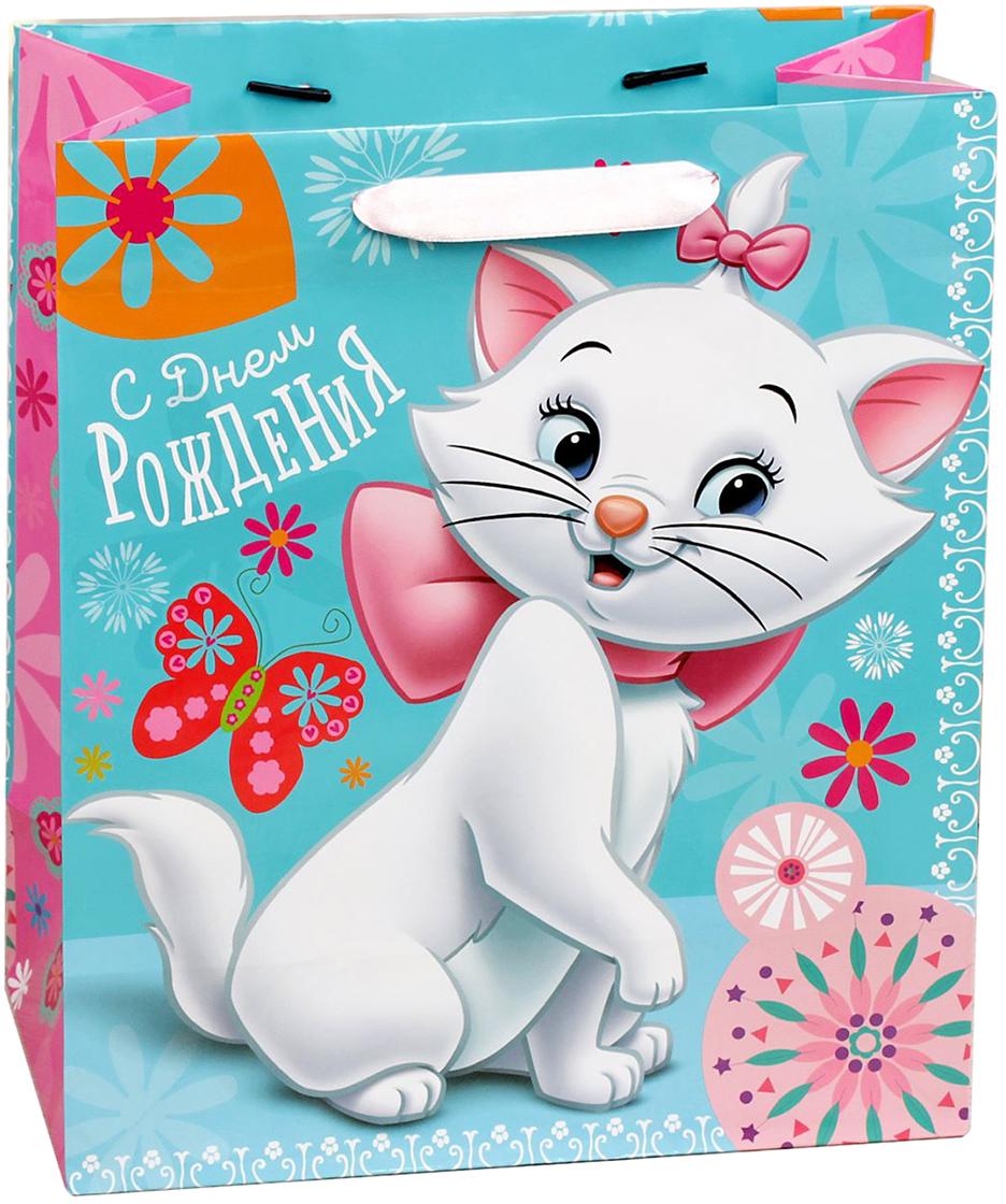 Пакет подарочный Disney Коты аристократы. С Днем рождения!, цвет: мультиколор, 18 х 10 х 23 см. 19311541931154Подарки не обязательно делать только по важным поводам. Дарите их спонтанно, без причины, просто для души, ведь главное в этом процессе - удовольствие! А сколько радости получит адресат, когда увидит яркий ламинированный пакет с любимыми героями!Прочная ламинированная бумага с атласными ручками и уникальный дизайн делают его идеальным. Положите в него конфеты или игрушки, и ваш подарок не затеряется среди других.