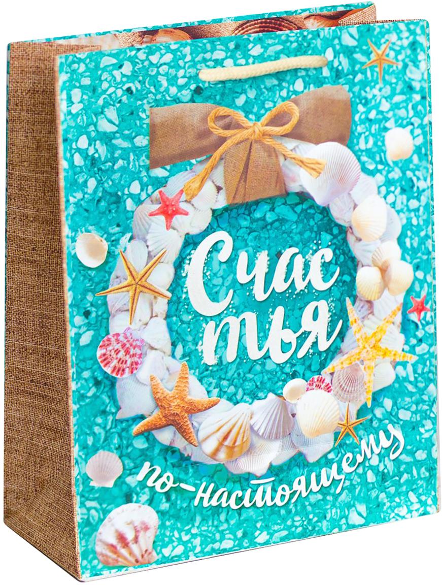 Пакет подарочный Дарите Счастье Счастья, цвет: мультиколор, 23 х 8 х 27 см. 19350781935078Любой подарок начинается с упаковки. Что может быть трогательнее и волшебнее, чем ритуал разворачивания полученного презента. И именно оригинальная, со вкусом выбранная упаковка выделит ваш подарок из массы других. Она продемонстрирует самые теплые чувства к виновнику торжества и создаст сказочную атмосферу праздника - это то, что вы искали.