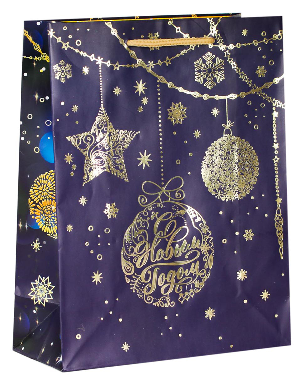 Пакет подарочный Дарите Счастье Ажурные шары, цвет: мультиколор, 12 х 5,5 х 15 см. 21139172113917Привлекательная упаковка послужит достойным украшением любого, даже самого скромного подарка. Она поможет создать интригу и продлить время предвкушения чуда - момента, когда презент окажется в руках адресата. Пакет имеет яркий, оригинальный дизайн, который обязательно понравится получателю! Изделие выполнено из плотной бумаги, благодаря чему обеспечит надежную защиту содержимого.