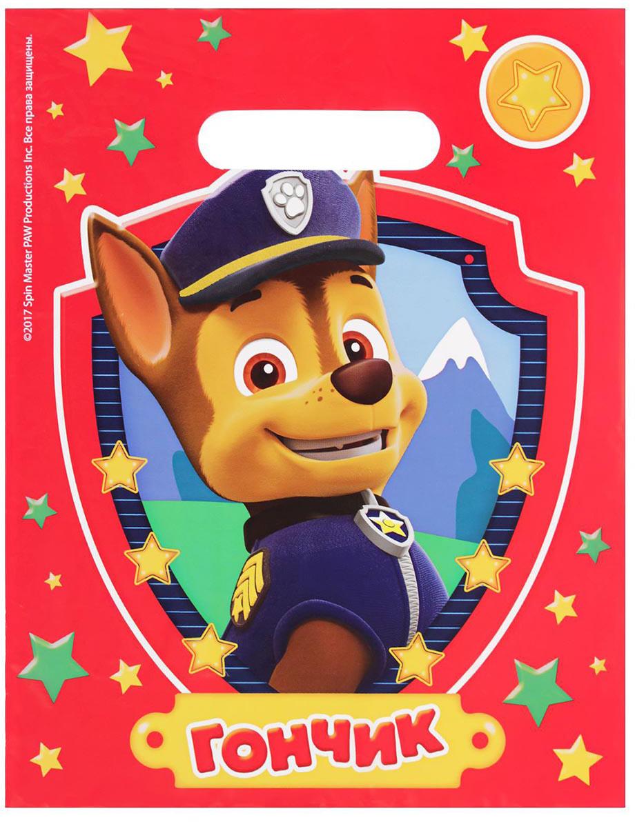 Хлеб, 5 лет мальчику картинки поздравления щенячий патруль