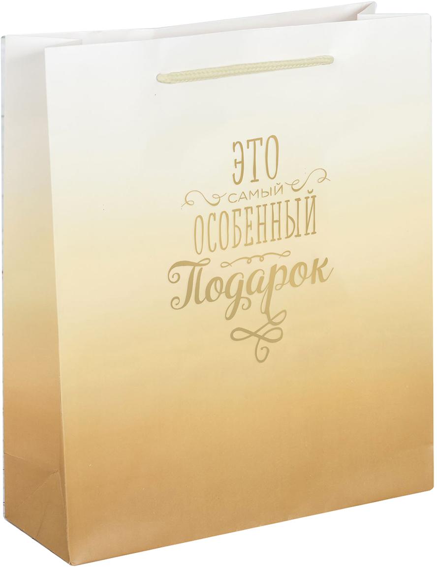 Ламинированные бумажные пакеты - лидеры по популярности среди подарочной упаковки. Для этого есть несколько причин:Красота - ламинированные пакеты выглядят ярко и эффектно. Прочность - он способен выдержать до 10 кг. Надежность - благодаря качественной печати рисунок не сотрется и не выгорит. Широкий выбор ламинированных пакетов позволит найти упаковку для подарка для любого повода.