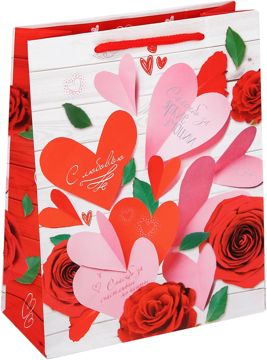 Пакет подарочный Дарите Счастье Спасибо за яркие эмоции!, цвет: мультиколор, 18 х 8 х 23 см. 25572742557274Любой подарок начинается с упаковки. Что может быть трогательнее и волшебнее, чем ритуал разворачивания полученного презента. И именно оригинальная, со вкусом выбранная упаковка выделит ваш подарок из массы других. Она продемонстрирует самые теплые чувства к виновнику торжества и создаст сказочную атмосферу праздника - это то, что вы искали. Невозможно представить нашу жизнь без праздников! Мы всегда ждем их и предвкушаем, обдумываем, как проведем памятный день, тщательно выбираем подарки и аксессуары, ведь именно они создают и поддерживают торжественный настрой - это отличный выбор, который привнесет атмосферу праздника в ваш дом!