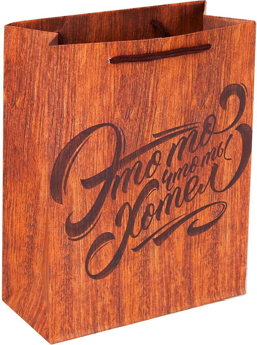 Пакет подарочный Дарите Счастье Самому, цвет: мультиколор, 31 х 9 х 40 см. 25842682584268Любой подарок начинается с упаковки. Что может быть трогательнее и волшебнее, чем ритуал разворачивания полученного презента. И именно оригинальная, со вкусом выбранная упаковка выделит ваш подарок из массы других. Она продемонстрирует самые теплые чувства к виновнику торжества и создаст сказочную атмосферу праздника - это то, что вы искали.