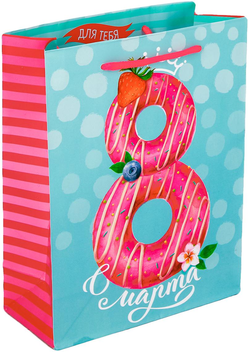 Пакет подарочный Дарите Счастье Для тебя!, цвет: мультиколор, 23 х 8 х 27 см. 25857692585769Любой подарок начинается с упаковки. Что может быть трогательнее и волшебнее, чем ритуал разворачивания полученного презента. И именно оригинальная, со вкусом выбранная упаковка выделит ваш подарок из массы других. Она продемонстрирует самые теплые чувства к виновнику торжества и создаст сказочную атмосферу праздника - это то, что вы искали. Невозможно представить нашу жизнь без праздников! Мы всегда ждем их и предвкушаем, обдумываем, как проведем памятный день, тщательно выбираем подарки и аксессуары, ведь именно они создают и поддерживают торжественный настрой - это отличный выбор, который привнесет атмосферу праздника в ваш дом!