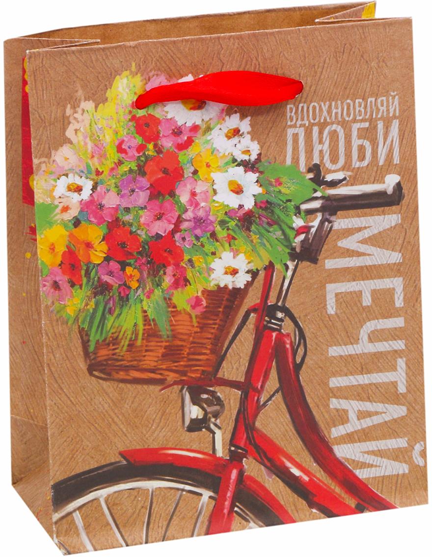 Пакет подарочный Дарите Счастье Люби!, цвет: мультиколор, 12 х 6 х 15 см. 26788162678816Любой подарок начинается с упаковки. Что может быть трогательнее и волшебнее, чем ритуал разворачивания полученного презента. И именно оригинальная, со вкусом выбранная упаковка выделит ваш подарок из массы других. Она продемонстрирует самые теплые чувства к виновнику торжества и создаст сказочную атмосферу праздника - это то, что вы искали.