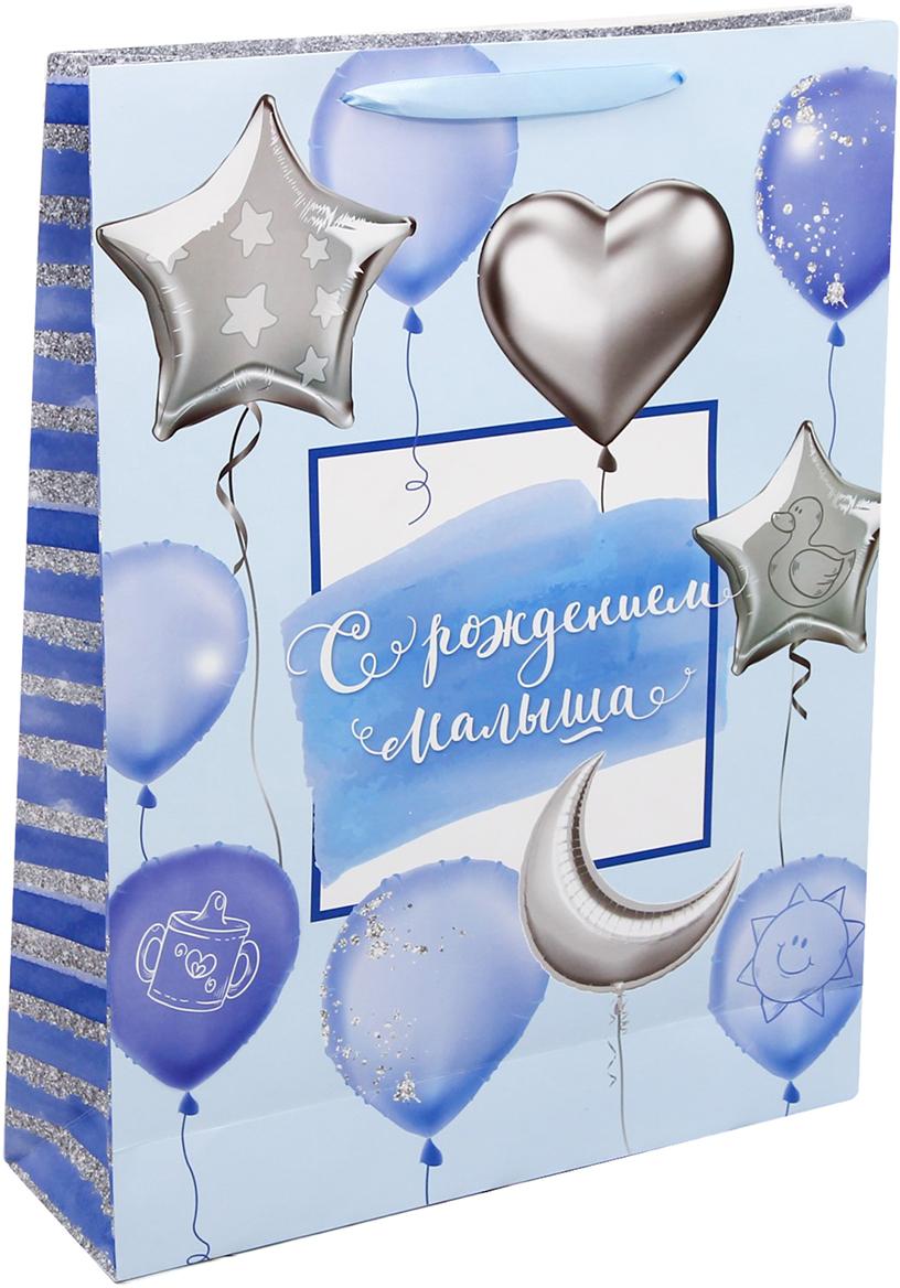 Пакет подарочный Дарите Счастье С Рождением малыша!, цвет: мультиколор, 31 х 9 х 40 см. 27266662726666Любой подарок начинается с упаковки. Что может быть трогательнее и волшебнее, чем ритуал разворачивания полученного презента. И именно оригинальная, со вкусом выбранная упаковка выделит ваш подарок из массы других. Она продемонстрирует самые теплые чувства к виновнику торжества и создаст сказочную атмосферу праздника - это то, что вы искали.