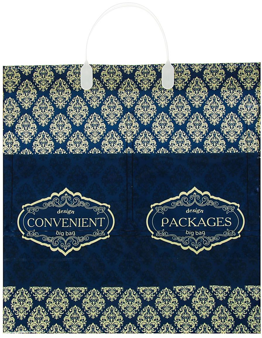 Пакет подарочный Узоры, цвет: синий, 37 х 37 х 10 см. 29676142967614Любой подарок начинается с упаковки. Что может быть трогательнее и волшебнее, чем ритуал разворачивания полученного презента. И именно оригинальная, со вкусом выбранная упаковка выделит ваш подарок из массы других. Она продемонстрирует самые теплые чувства к виновнику торжества и создаст сказочную атмосферу праздника - это то, что вы искали.