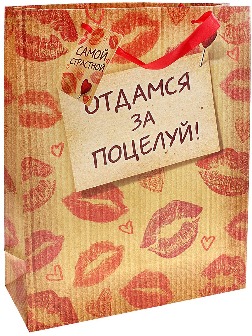 Пакет подарочный Дарите Счастье Отдамся за поцелуй, цвет: мультиколор, 5,5 х 12 х 15 см. 242242Ламинированные бумажные пакеты - лидеры по популярности среди подарочной упаковки. Для этого есть несколько причин:Красота - ламинированные пакеты выглядят ярко и эффектно. Прочность - он способен выдержать до 10 кг. Надежность - благодаря качественной печати рисунок не сотрется и не выгорит. Широкий выбор ламинированных пакетов позволит найти упаковку для подарка для любого повода.
