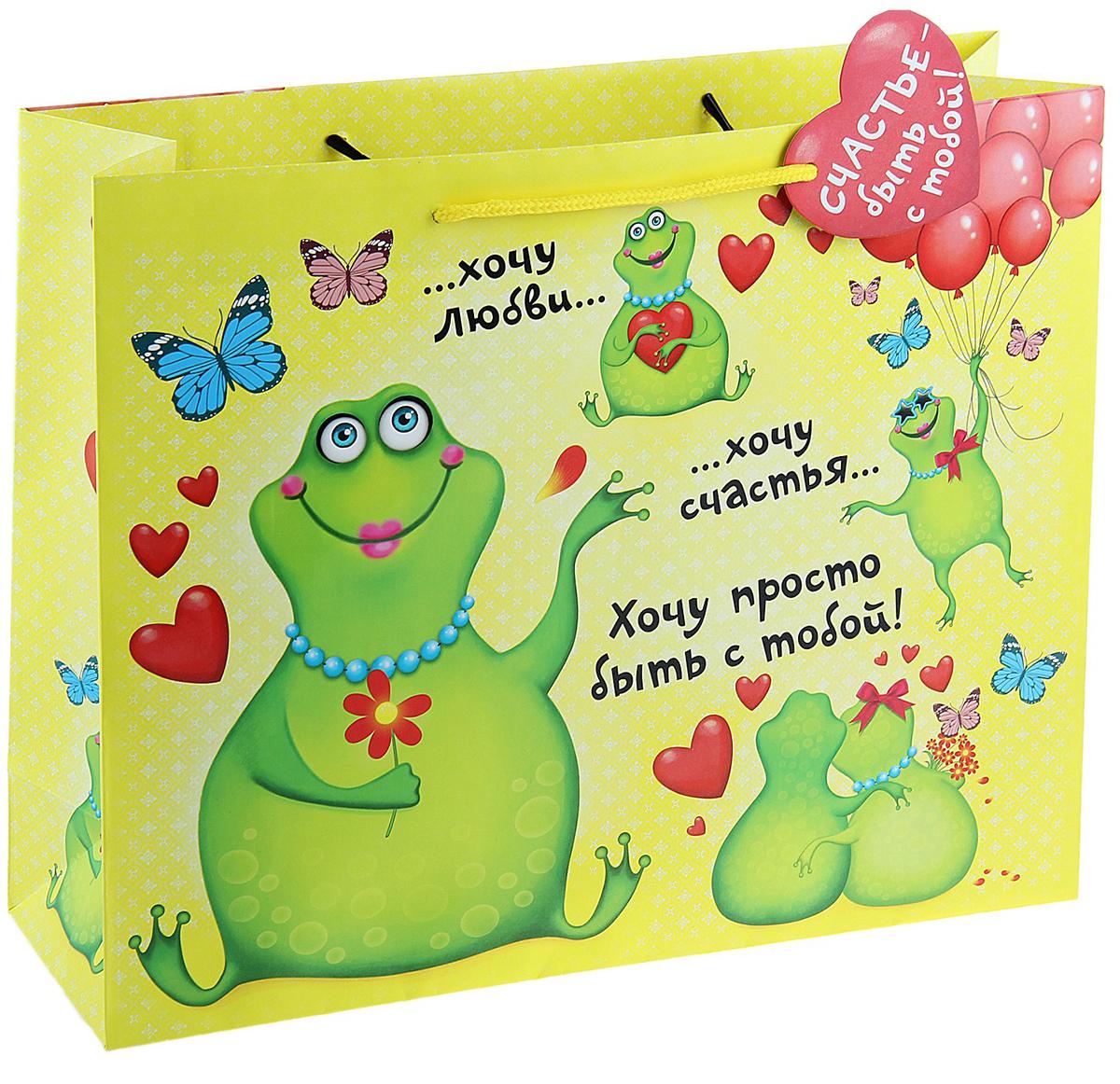Пакет подарочный Дарите Счастье Без ума от тебя, цвет: мультиколор, 44,5 х 35 см. 765347765347Ламинированные бумажные пакеты - лидеры по популярности среди подарочной упаковки. Для этого есть несколько причин:Красота - ламинированные пакеты выглядят ярко и эффектно. Прочность - он способен выдержать до 10 кг. Надежность - благодаря качественной печати рисунок не сотрется и не выгорит. Широкий выбор ламинированных пакетов позволит найти упаковку для подарка для любого повода.