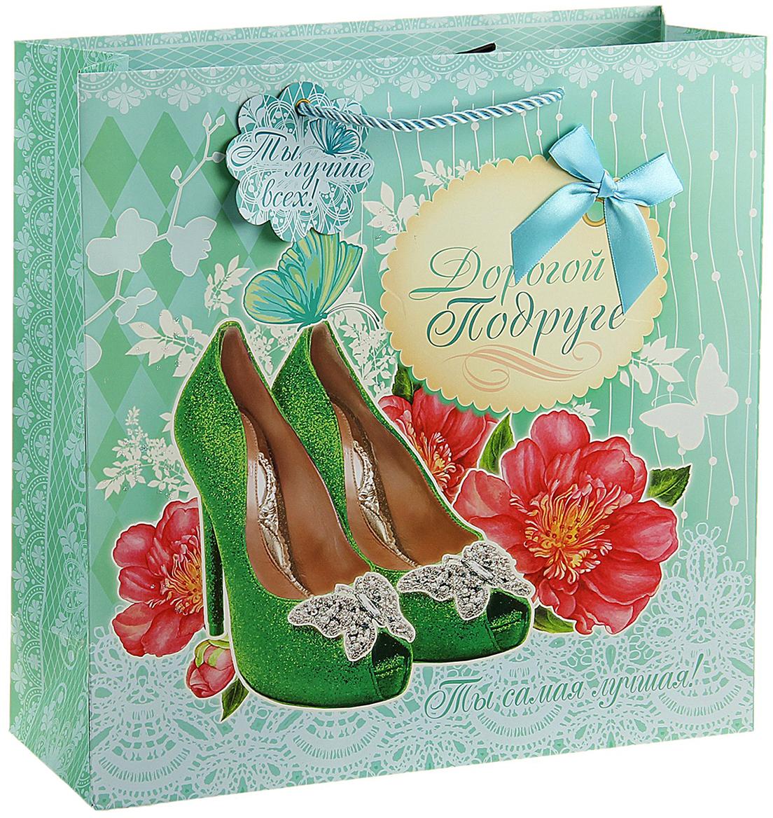 Пакет подарочный Дарите Счастье Дорогой подруге, цвет: мультиколор, 10 х 32 х 32 см. 820171