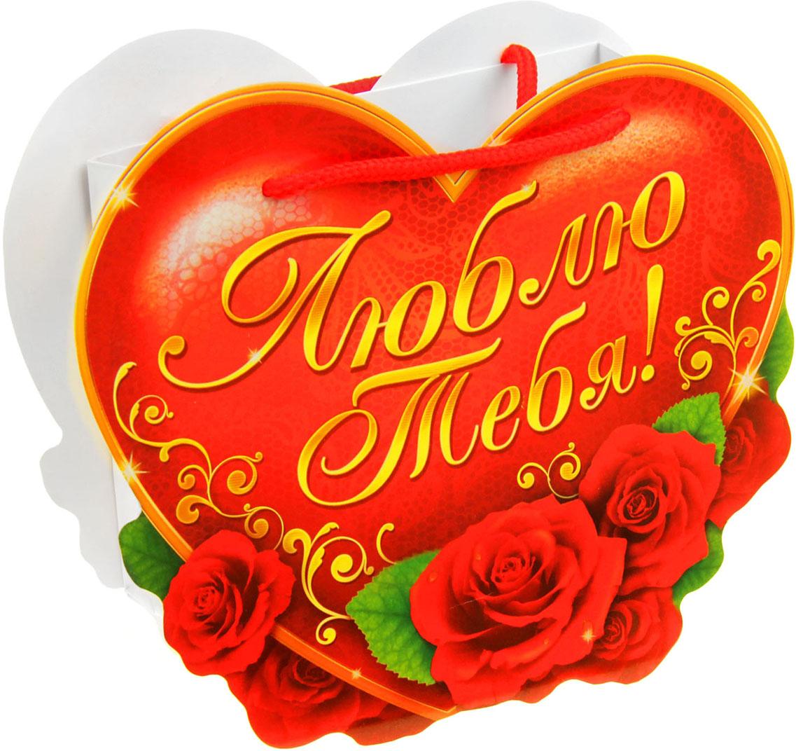 Пакет-открытка подарочный Дарите Счастье Люблю тебя, цвет: мультиколор, 6 х 15 х 12 см. 849263 постельное белье tango постельное белье page 1 5 спал