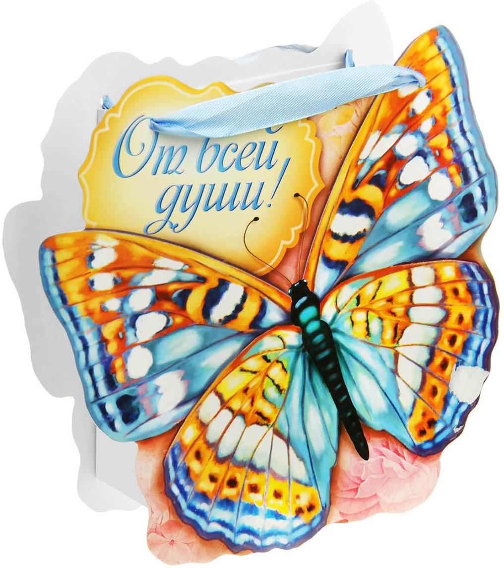 Пакет-открытка подарочный Дарите Счастье Бабочка, цвет: мультиколор, 6 х 12 х 15 см. 866507 колонка щелкает но не зажигается