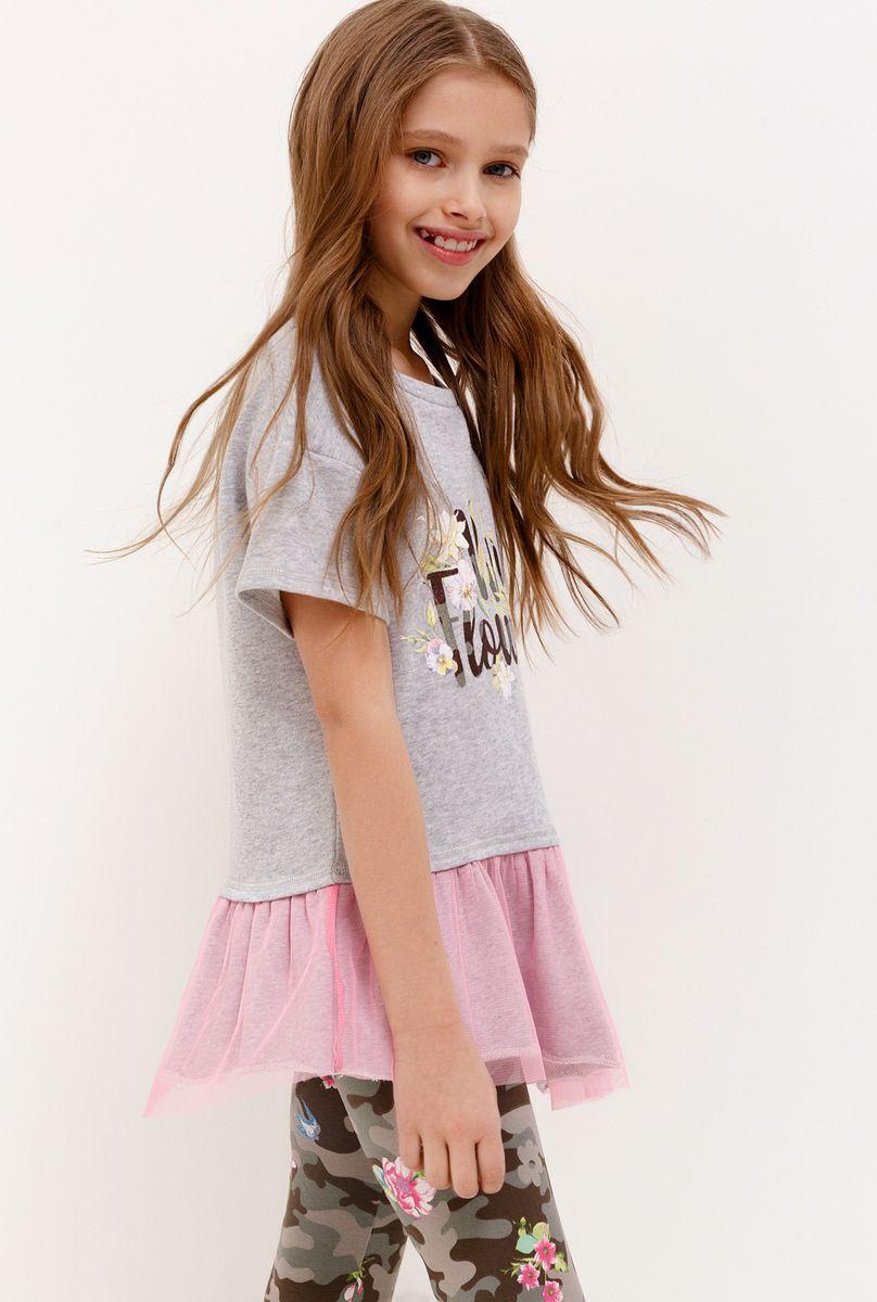 Футболка для девочки Acoola, цвет: серый. 20210110124_1900. Размер 134 футболка для мальчика acoola carroll цвет зеленый 20120110113 2300 размер 122