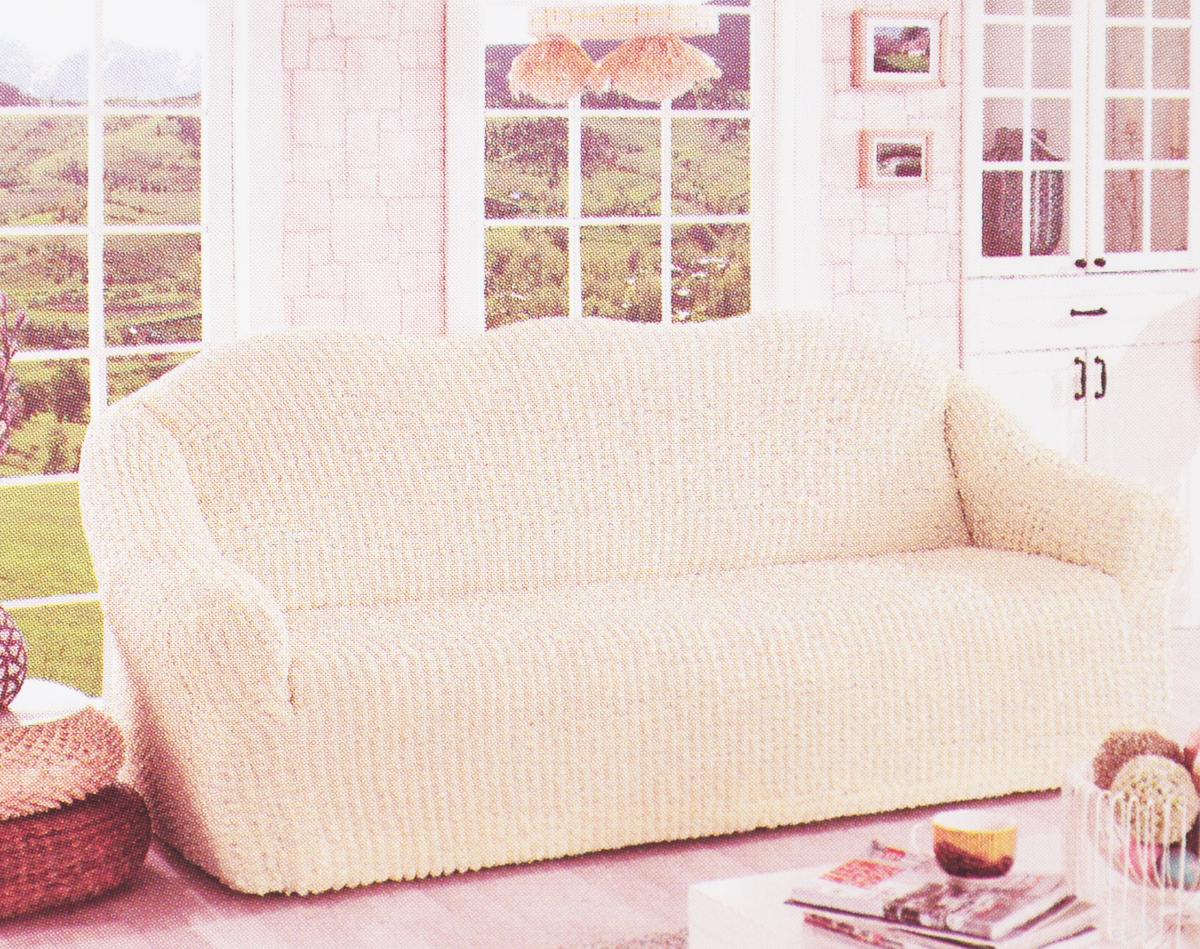 "Чехол для дивана ""Karna"", трехместный, без юбки, цвет: натурал. 2652/CHAR006"