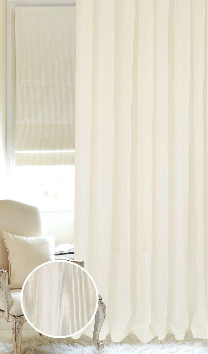 Изящная тюлевая штора для гостиной Garden выполнена изструктурной органзы. Приятная текстура и цвет штор привлекут к себе внимание и органично впишутся в интерьер помещения. Штора крепится на карниз при помощи ленты, которая поможет красиво и равномерно задрапировать верх.