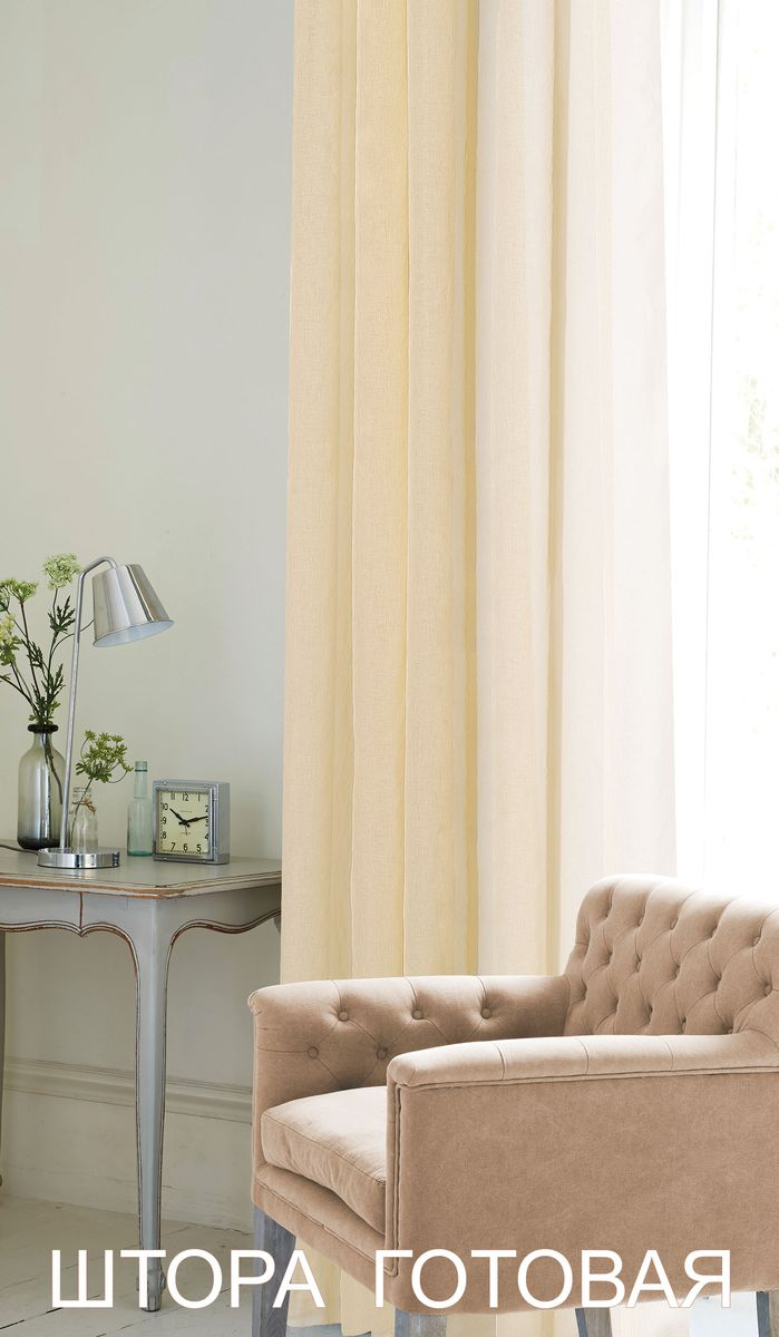 Изящная штора для гостиной Garden выполнена из легкой ткани. Приятная текстура и цвет штор привлекут к себе внимание и органично впишутся в интерьер помещения. Штора крепится на карниз при помощи ленты, которая поможет красиво и равномерно задрапировать верх.