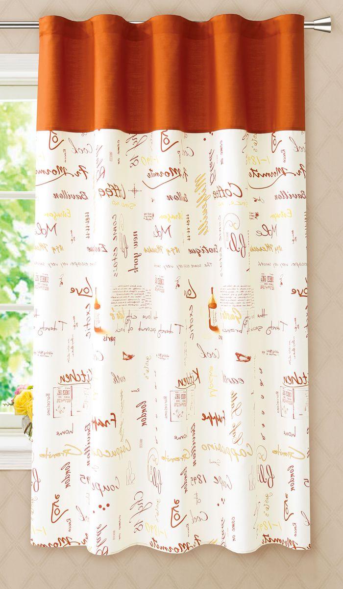 Тюль Garden, на ленте, цвет: белый, высота 150 см. С 3237 - W1687 - W1687 V2С 3237 - W1687 - W1687 V2Штора тюлевая для кухни Garden выполнена из легкой ткани. Легкая текстура материала и яркая цветовая гамма привлекут к себе внимание и станут великолепным украшением кухонного окна.