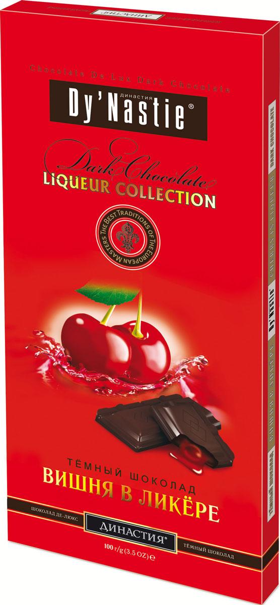 Династия Вишня в ликере шоколад, 100 г династия вишня в ликере шоколадные конфеты 210 г