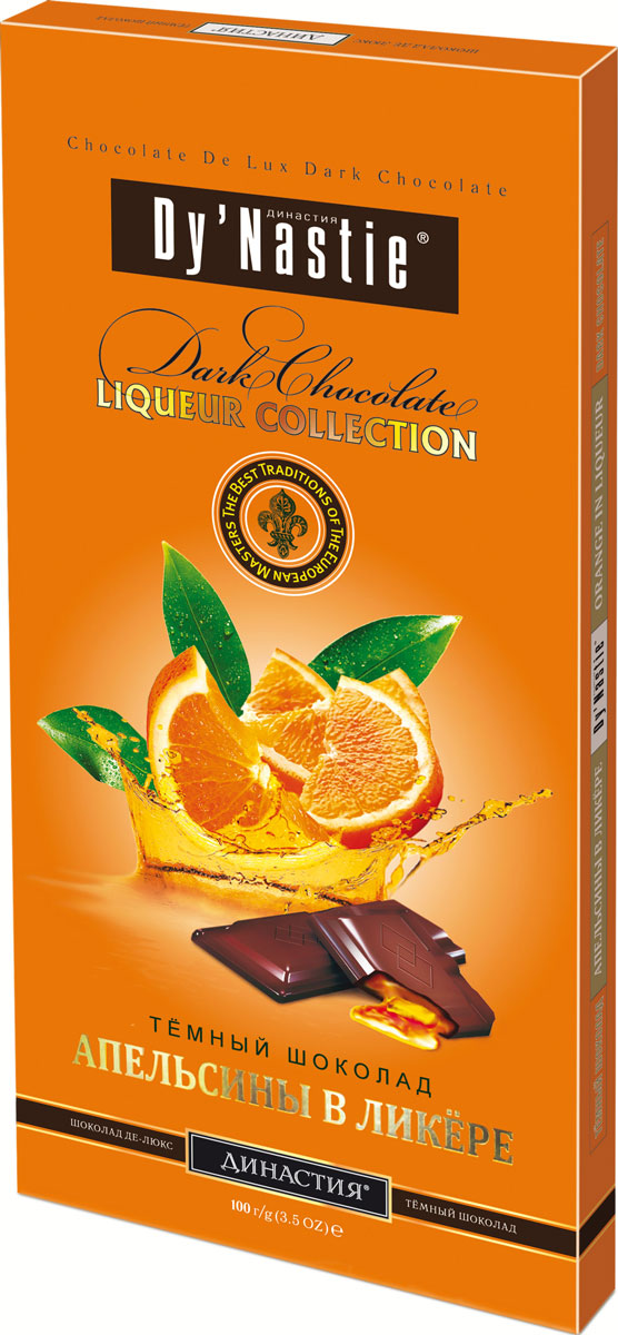 Династия Апельсин в ликере шоколад, 100 г династия sun milk молочный шоколад 100 г