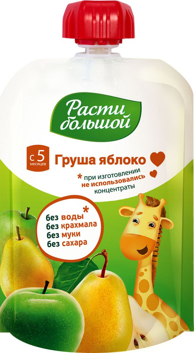 Расти большой Пюре груша и яблоко с 5 месяцев, 90 г бриз app войти рулон 90 без сердечника г чистого 3 слойного рулона туалетной бумаги 40 продается fcl