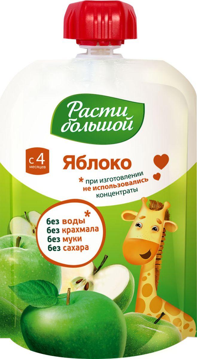 Расти большой Пюре яблоко с 4 месяцев, 90 г бриз app войти рулон 90 без сердечника г чистого 3 слойного рулона туалетной бумаги 40 продается fcl