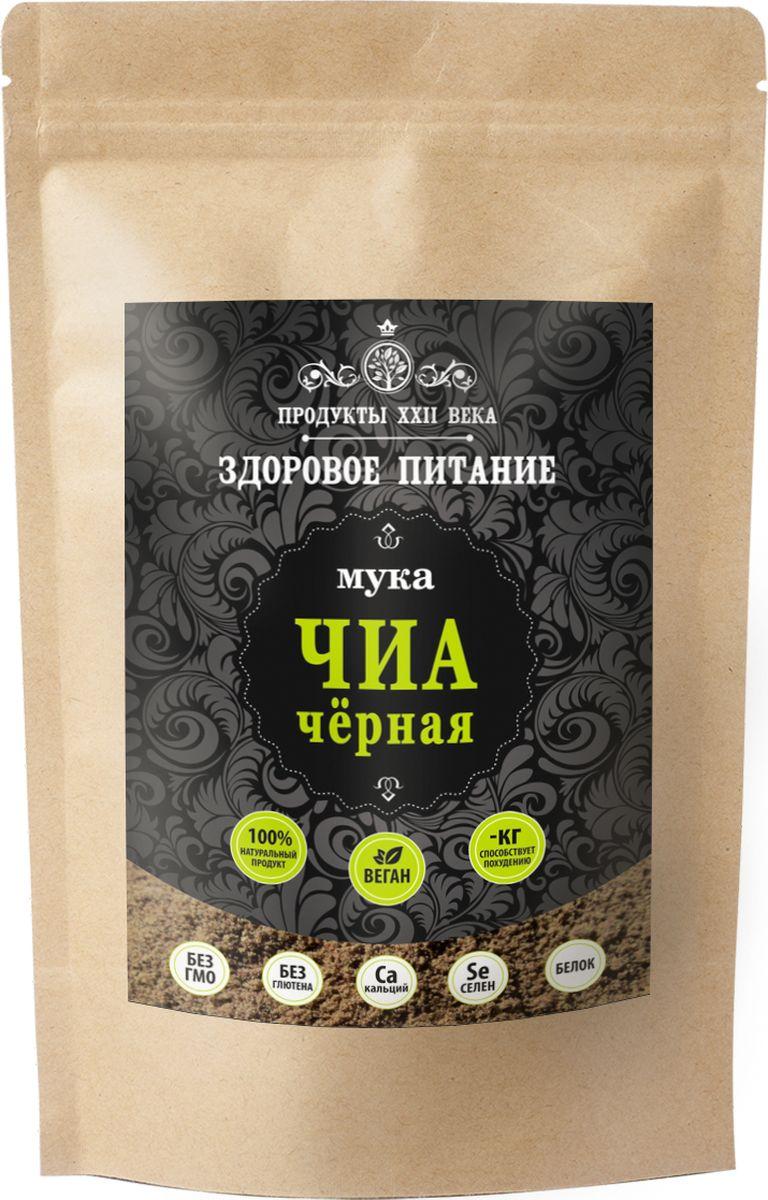 Продукты ХХII века мука чиа чёрной жмыховая высший сорт, 400 г рубар протеиновый батончик с семенами чиа и спирулиной 30гр organic