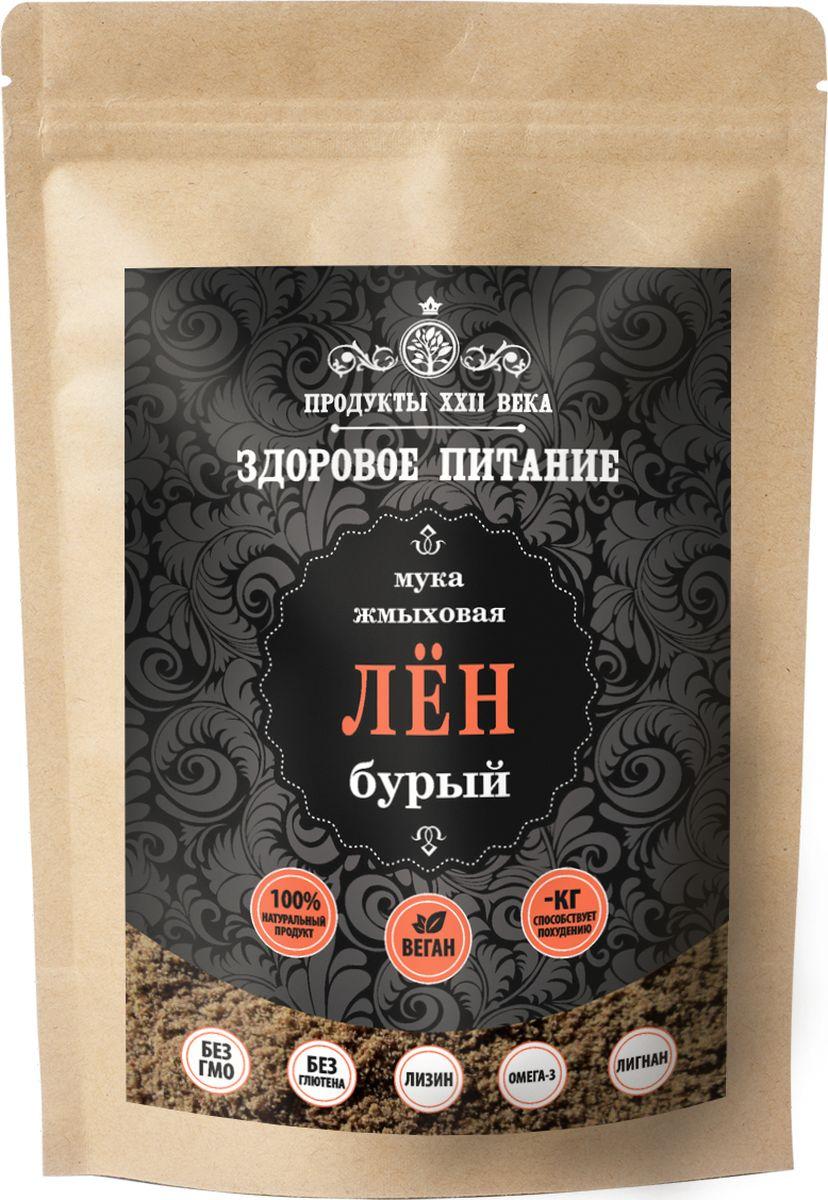 Продукты ХХII века мука бурого льна жмыховая высший сорт, 200 г ufeelgood organic flax brown seeds органические семена бурого льна 150 г