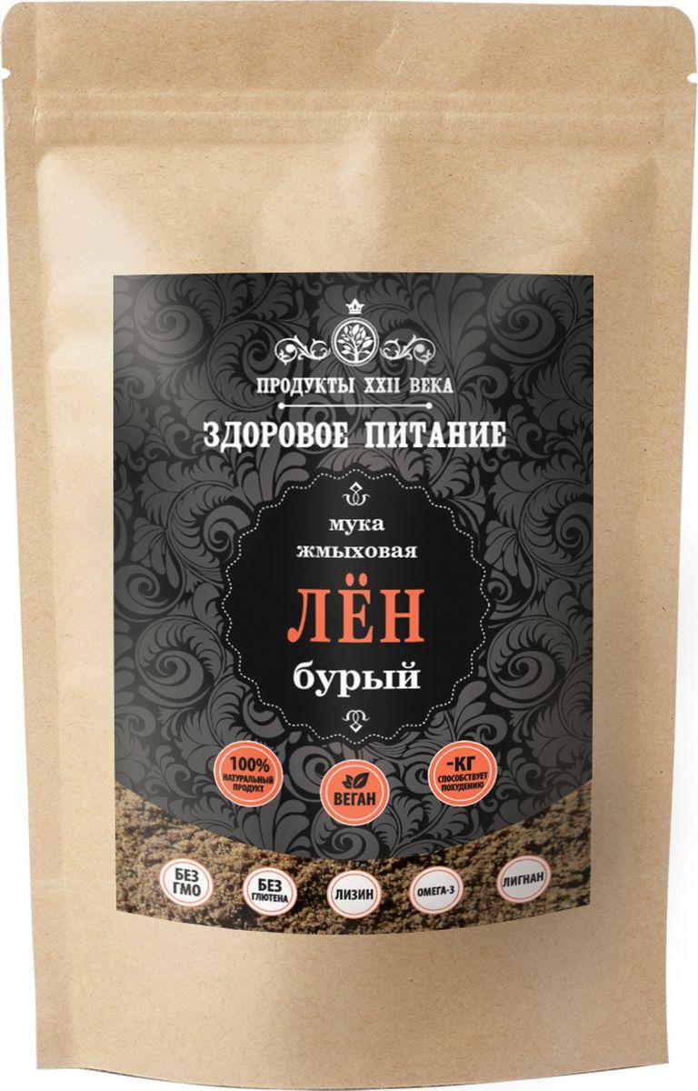 Продукты ХХII века мука бурого льна жмыховая высший сорт, 400 г био семена льна масличного аривера 210 г