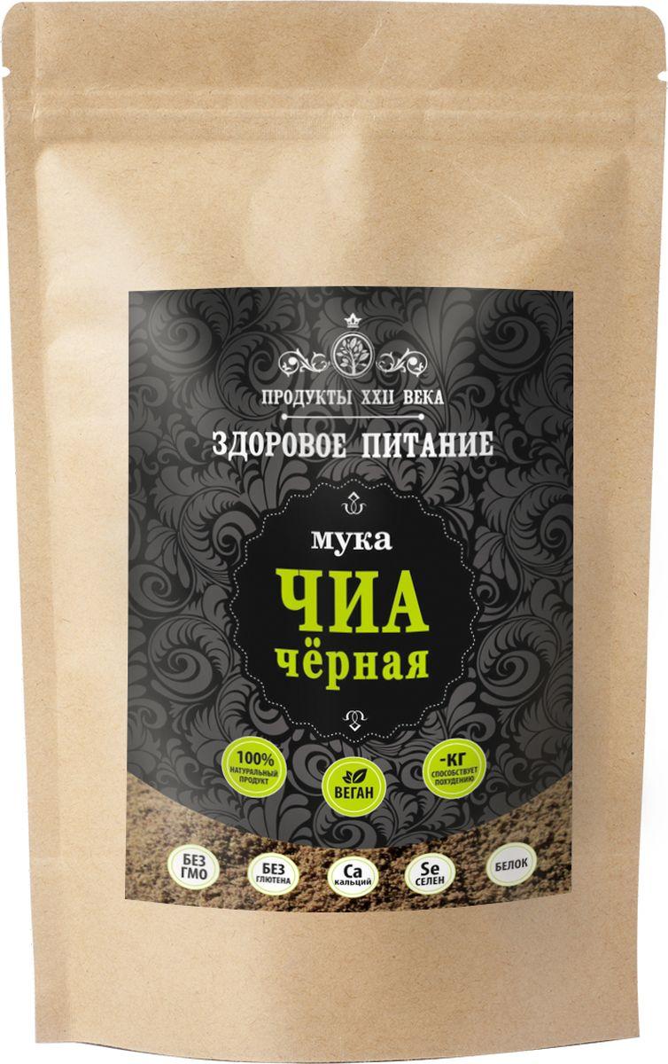 Продукты ХХII века мука чиа чёрной жмыховая высший сорт, 100 г рубар протеиновый батончик с семенами чиа и спирулиной 30гр organic