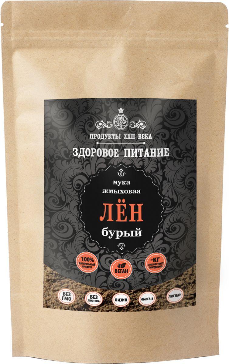 Продукты ХХII века мука бурого льна жмыховая высший сорт, 100 г ufeelgood flax seeds brown crushed органические семена бурого льна молотые 200 г
