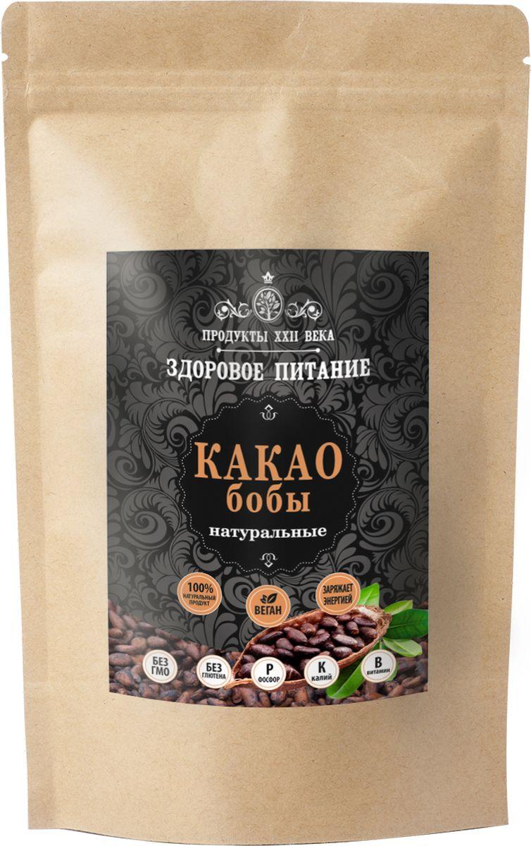 Какао-бобы — это натуральные семена плодов дерева какао, не содержащие ГМО, обладающие ярко выраженным антидепрессивным, укрепляющим и тонизирующим действием. Именно в сырых какао-бобах содержится максимальное количество антиоксидантов, витаминов, минеральных и питательных веществ. В связи с этим рекомендуется употреблять продукт без предварительной термообработки. Включение какао-бобов в свой рацион способствует налаживанию обменных процессов в организме, улучшает настроение, повышает умственную активность. Содержит теобромин, способствует повышению давления. Рекомендованная суточная норма - 50 гр. в сутки. Возможна индивидуальная непереносимость