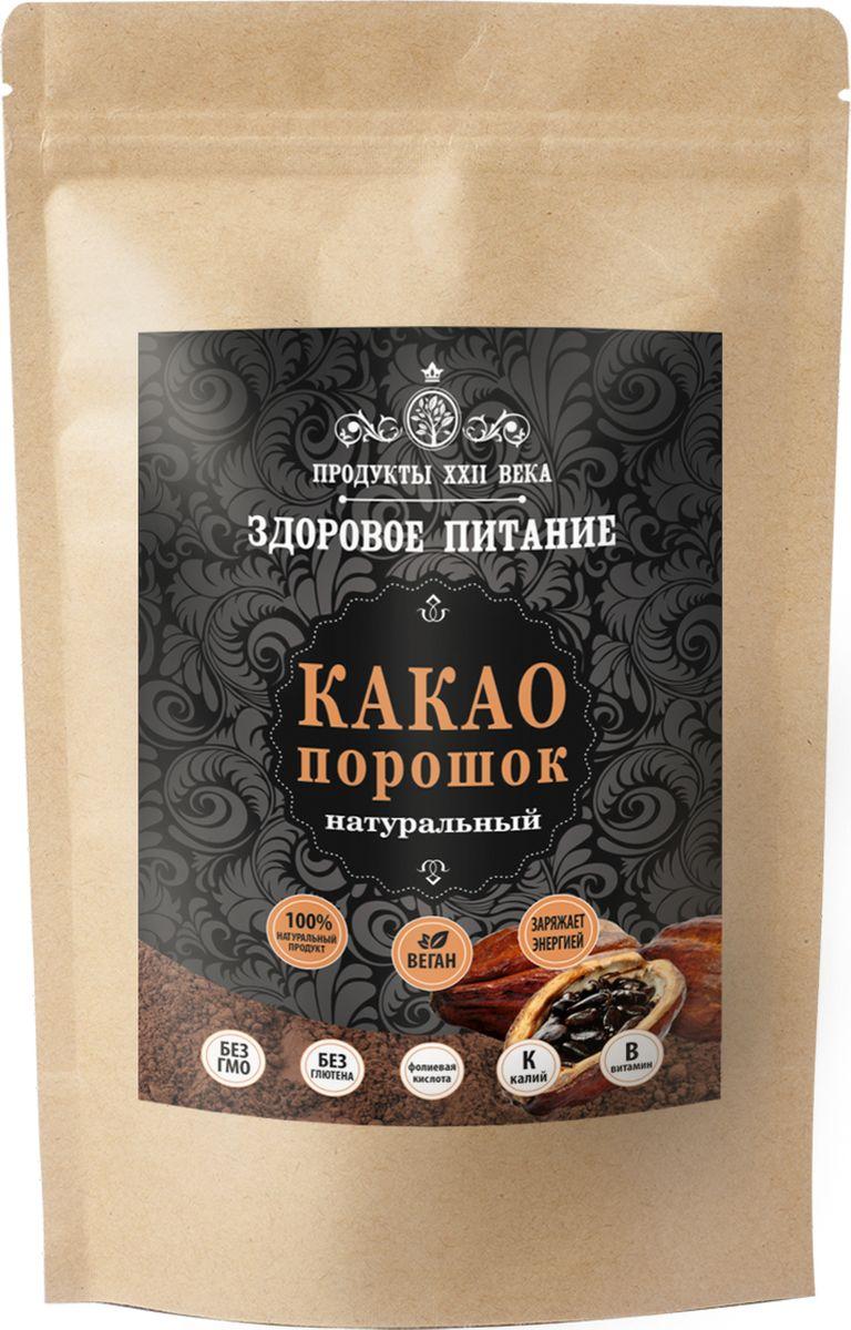 Продукты ХХII века какао порошок, 400 г