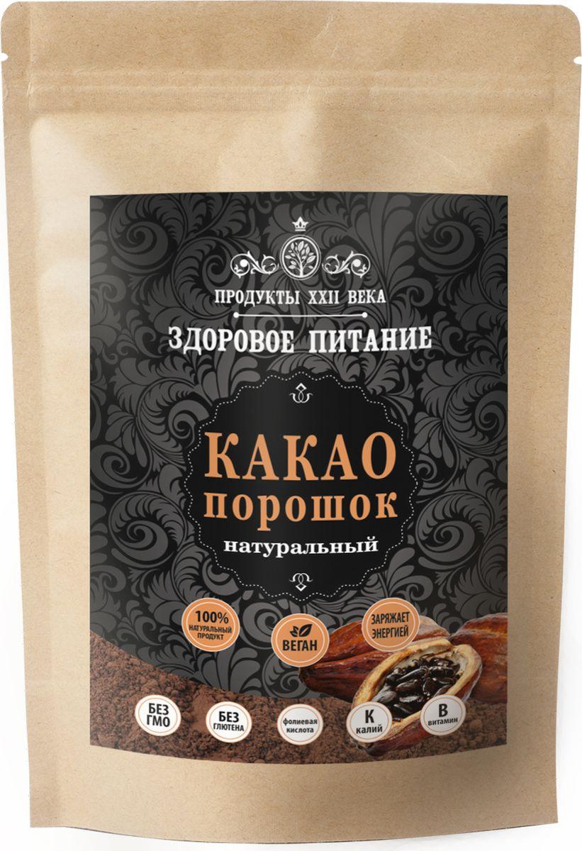 Продукты ХХII века какао порошок, 200 г