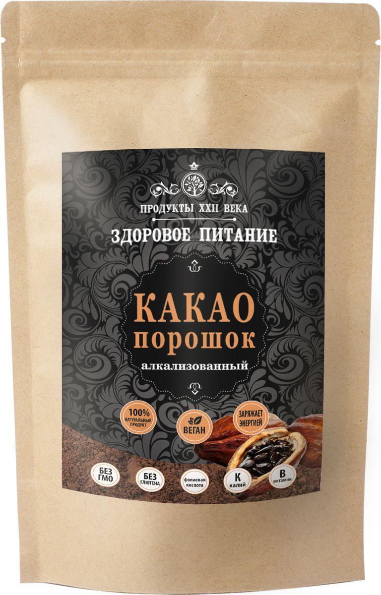 Продукты ХХII века какао порошок алкализованный, 400 г4603732616721Какао порошок — продукт переработки какао бобов, натуральный, без ГМО, обладающий высокой пищевой ценностью и уникальным биохимическим составом. Употребление какао очень полезно для головного мозга. В бобах какао содержится очень полезное вещество - антиоксидант флаванол, который улучшает кровообращение мозга. Какао богат белком, клетчаткой, витаминами, фолиевой кислотой, минералами, а по содержанию железа и цинка его вообще можно назвать рекордсменом среди всех продуктов. Содержит кофеин. Натуральный какао улучшит настроение и сделает бодрее.