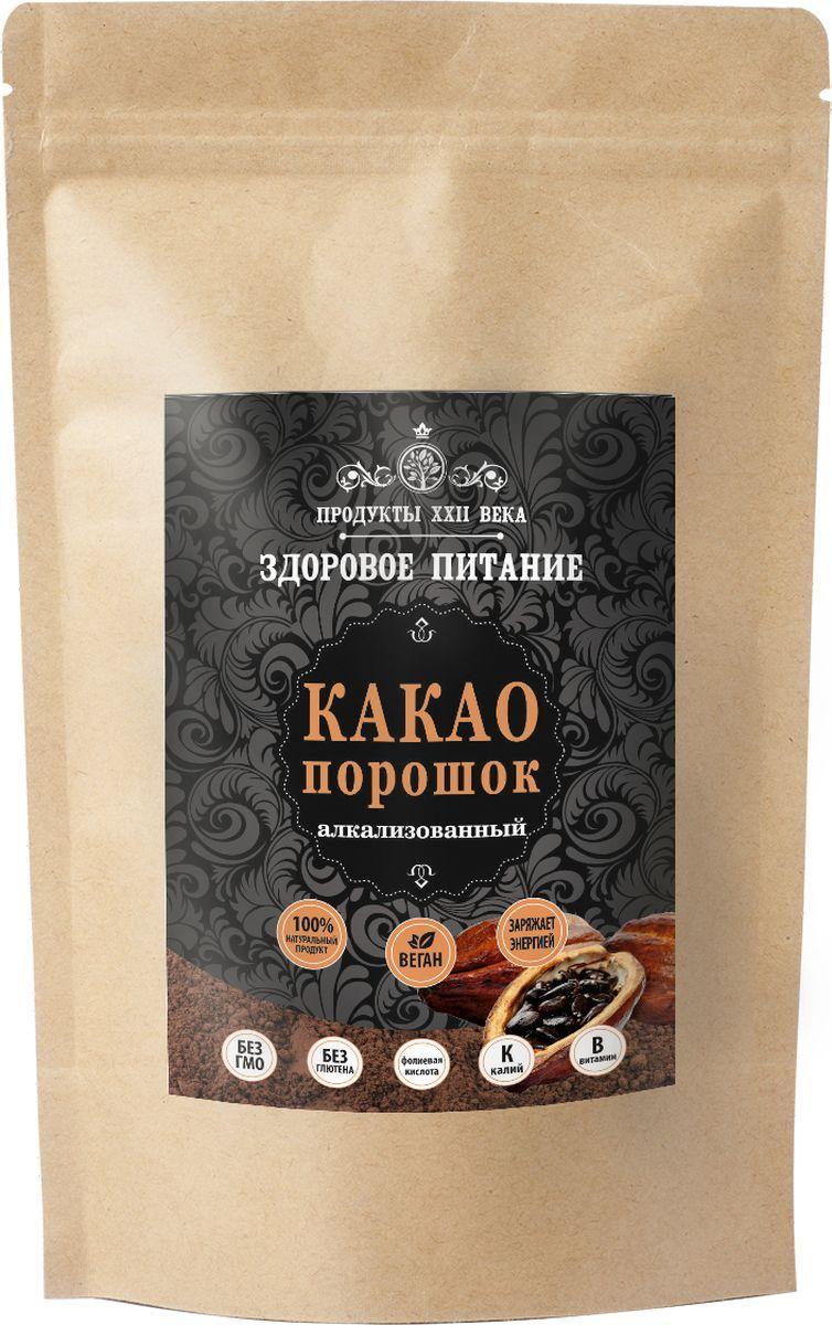 Продукты ХХII века какао порошок алкализованный, 100 г4603732616745Какао порошок — продукт переработки какао бобов, натуральный, без ГМО, обладающий высокой пищевой ценностью и уникальным биохимическим составом. Употребление какао очень полезно для головного мозга. В бобах какао содержится очень полезное вещество - антиоксидант флаванол, который улучшает кровообращение мозга. Какао богат белком, клетчаткой, витаминами, фолиевой кислотой, минералами, а по содержанию железа и цинка его вообще можно назвать рекордсменом среди всех продуктов. Содержит кофеин. Натуральный какао улучшит настроение и сделает бодрее.