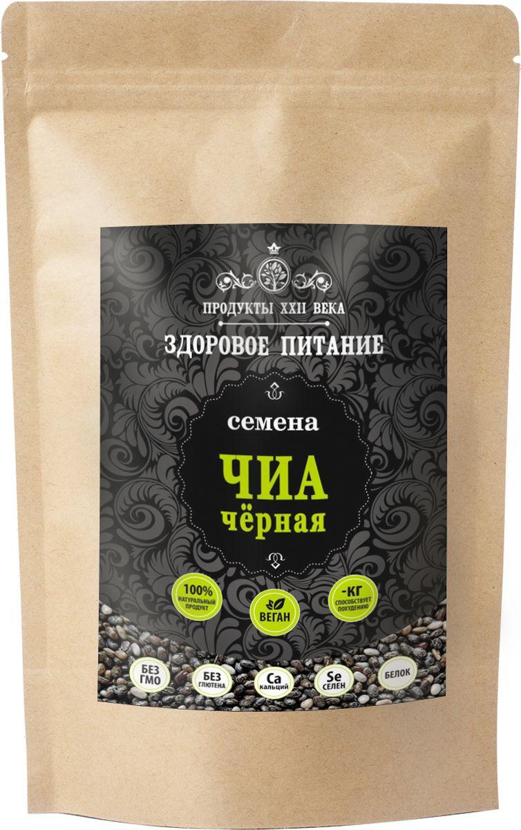 Продукты ХХII века чиа чёрная семена, 100 г продукты ххii века мука киноа белая цельнозерновая высший сорт 400 г