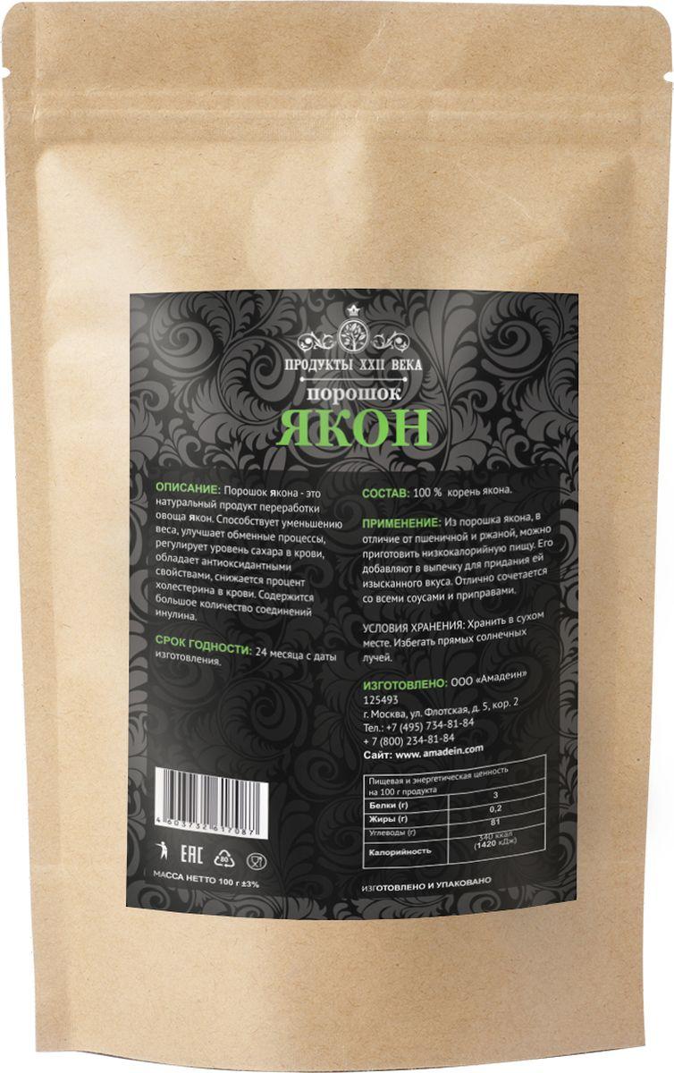 Продукты ХХII века якон порошок, 100 г продукты ххii века мука киноа белая цельнозерновая высший сорт 400 г