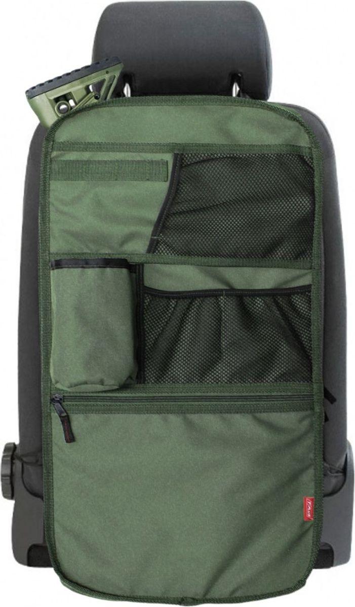 Органайзер на сидение для оружия Tplus, Cordura 900, цвет: темно-зеленый, 62 х 5 х 33 см