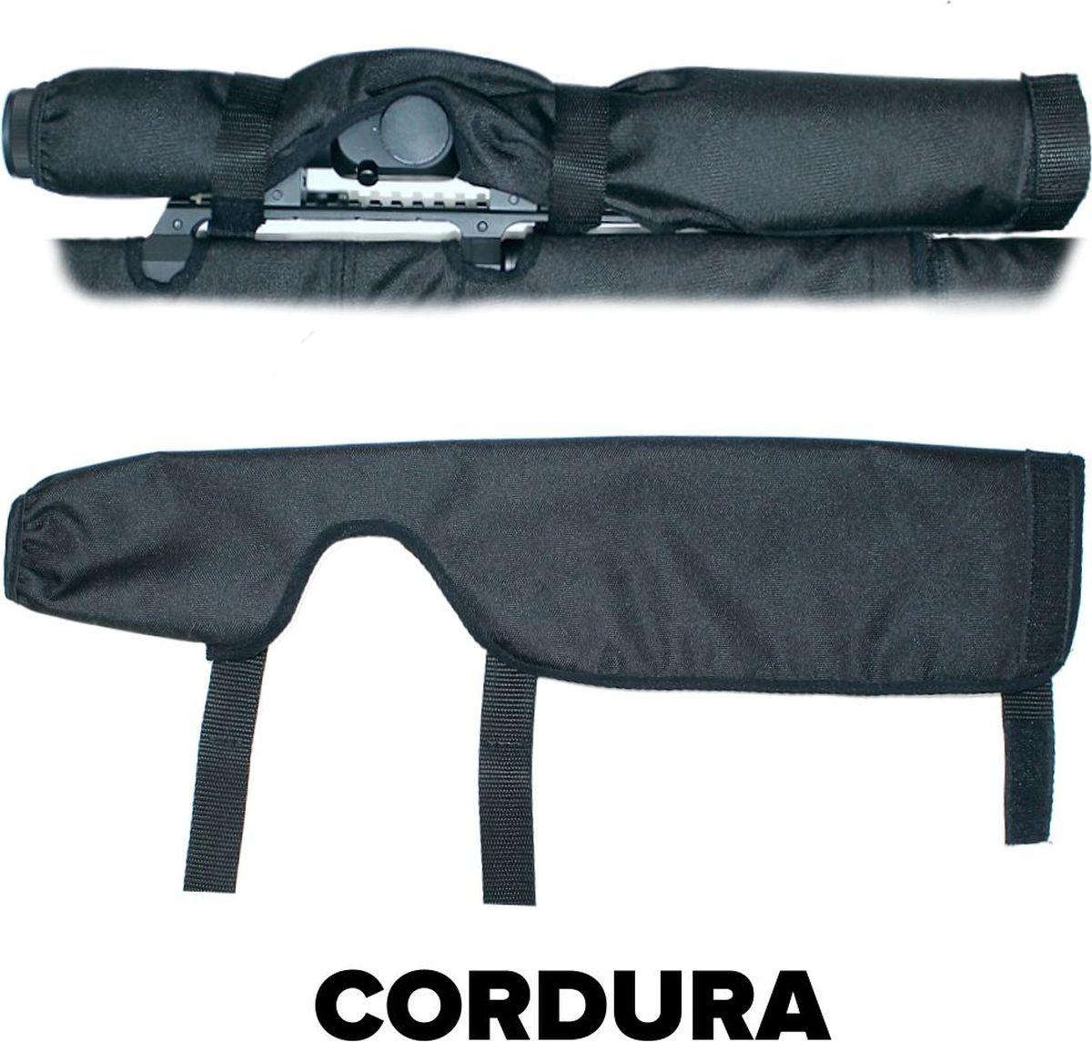 Чехол на прицел Tplus, Cordura 900, цвет: черный, 300 ммT008190Предназначен для защиты анокса прицела, имеет подклад из флиса.